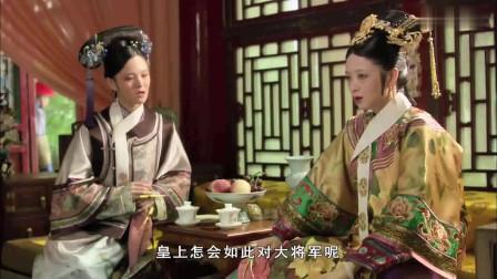 甄嬛传:皇帝只是想看大臣们如何站队,华妃开始担心