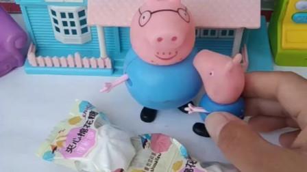 猪爸爸下班回家,乔治给了猪爸爸零食,猪爸爸以为给自己吃