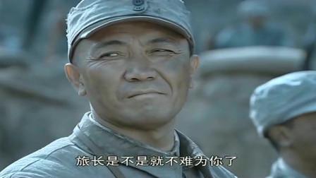 亮剑:李云龙首次战场抗命