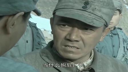 亮剑:新一团战士送老团长,丁伟送李云龙一份大礼