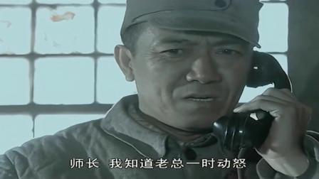 亮剑:李云龙替孔捷求情,一句话首长就乐了