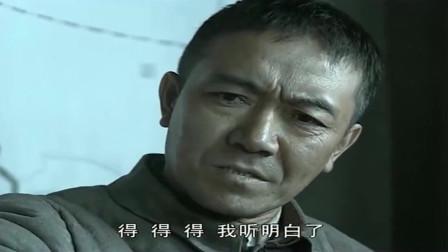 亮剑:孔捷想亲兄弟明算账,李云龙不吃这套