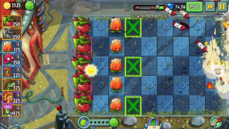 植物大战僵尸2:当苹果迫击炮联手阿开木木,直接把僵尸轰傻了