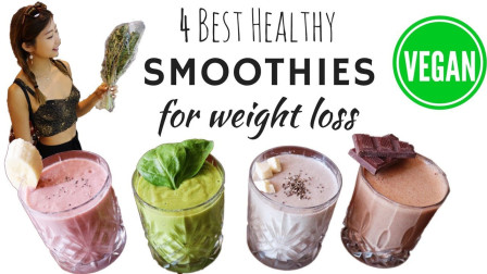 4大超好喝的排毒純素奶昔 - 健康減肥最有效! ~Emi