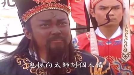 包青天:包拯以项上乌纱帽,为杨家将平反冤情!