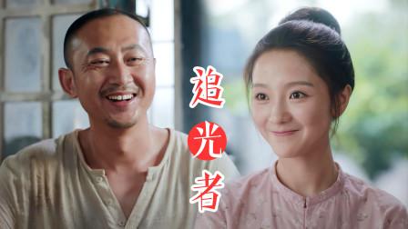 小娘惹:刘一刀和月娘才是官配CP