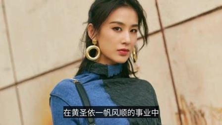3个富豪为其痴迷,后嫁入豪门宠成公主,黄圣依何德何能?