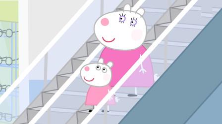 最新第八季小猪佩奇 好朋友和妈妈一起到大商场坐自动扶梯 简笔画