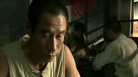 狼烟北平:文三初登场,不知道的还真以为他是一颗葱呢!