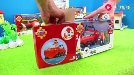 乐高玩具拆箱;消防员山姆 巡逻车