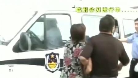 死刑犯临行前见父母,妈妈摸了儿子头,跪谢警察