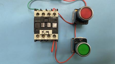 接触器自锁到底怎么接线?不懂接触器原理的电工快进来看下接线