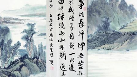 书法作品欣赏王安石诗:书湖阴先生壁