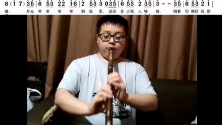 【洞箫教程】琴师-入门初学者自学歌曲零基础八孔萧课