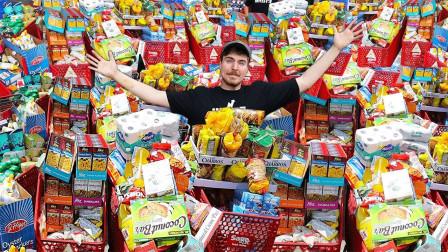 土豪小哥疯狂挑战,买空大型超市,网友:您还缺朋友吗?