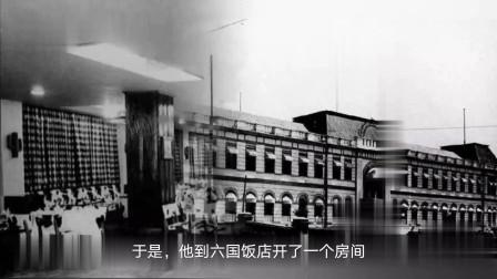 军统的第一次刺杀行动 北平六国饭店刺杀汉奸张敬尧