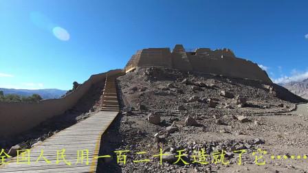 新疆喀什地区塔什库尔干塔吉克自治县石头城遗址