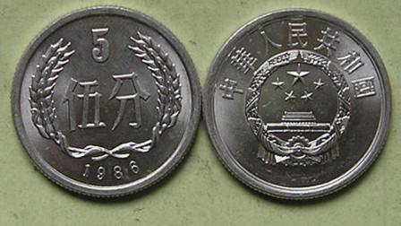 """长城币含有这""""4个字"""",一套价值15万,家里有的收好了!"""