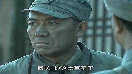 亮剑:山本跑到了平安县城