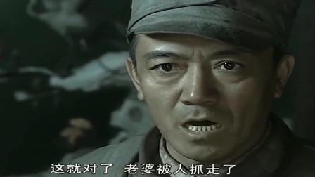 亮剑:李云龙进行战前动员,战斗部署