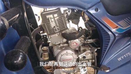 水冷摩托车的发动机运转工作原理你知道吗?师傅拆开一个带你看下