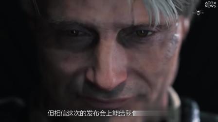 「游戏简报」E3电子娱乐展前瞻 - 黑胡子pg