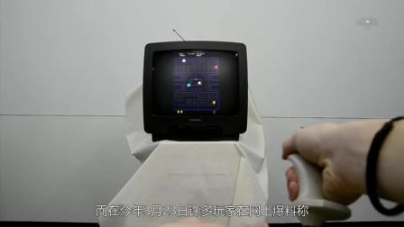 「游戏简报」国产首款主机战斧F1并未倒闭 - 黑胡子pg
