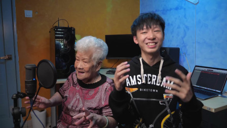 84岁奶奶翻唱Justin Bieber《YUMMY》