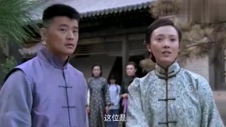 铁梨花:五奶奶回赵府,排场可真大啊,就连老太太都亲自出马了