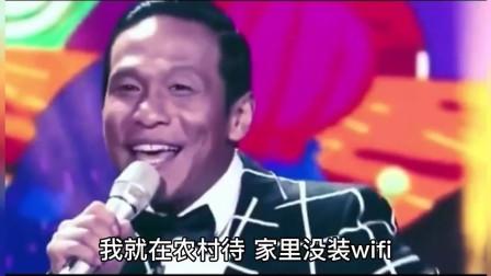 宋小宝vs蒋欣搞笑歌曲《三哥想脱单》,三哥肯为她放弃整片大海