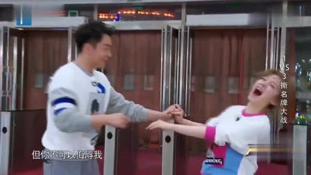 宋雨琦语言攻击郑恺,郑恺怒了:你可以撕我,但你不可以侮辱我!