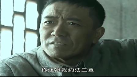 亮剑:赵大政委第一次喝酒
