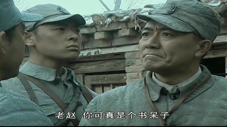 亮剑:楚云飞霸气清理门户!