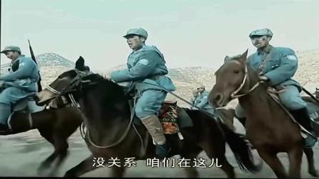 亮剑:团长,骑兵连被鬼子包围了