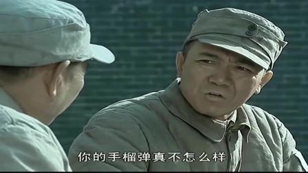 亮剑:李云龙要军队装备来了!