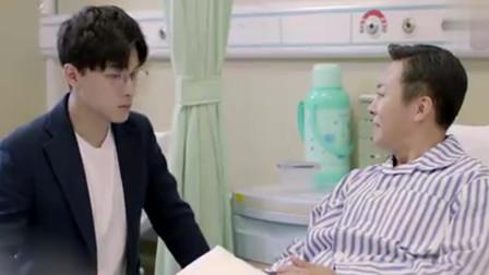 我只喜欢你:言默好可怜,硬生生被父亲坑了,好心探望他不料要接受采访!