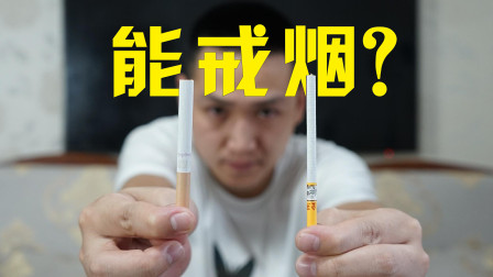 茶烟真能让人戒烟?小伙买几包回来,显微镜下一探究竟