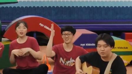 新加坡歌曲《LOVE》,跟随音乐感受爱 早教有方 20200716