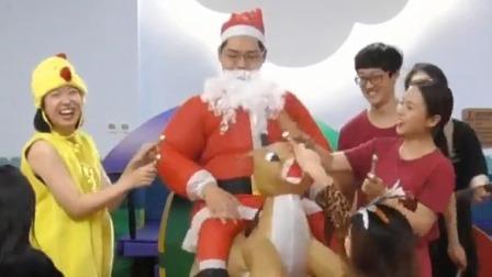 """感恩节后迎来圣诞节,聚会歌曲迎来""""圣诞老人"""" 早教有方 20200716"""