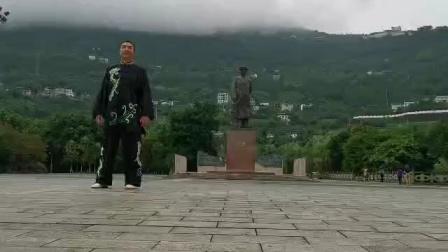 开州三丰太极拳-罗明