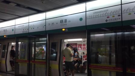 [2020.7]广州地铁8号线晓港出站往文化公园方向,难得一见movie456无拉塞门(02x79-80)在8号线[现在A6车更多]