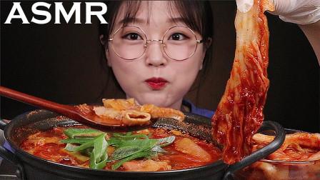 韩国吃播Aejeong:今天吃牛肉三宝锅,吃完肉加上芝士拌饭真香!