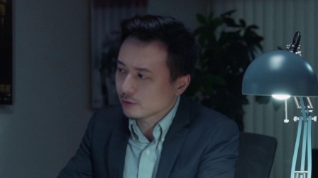 战毒 28 粤语 预告 许修平无心登录系统,被发现后命悬一线