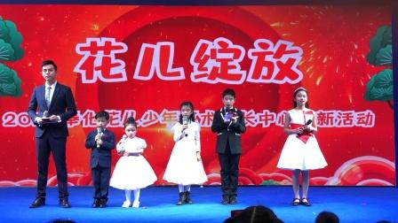 2019年12月22日:竺静楠和成功老师一起主持花儿少年迎新活动