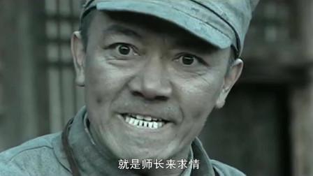 《亮剑》中的李云龙得知和尚被杀,霸气道:不报此仇,誓不为人