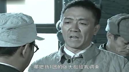 亮剑:张大彪真是李云龙的一把好手
