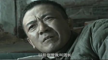 亮剑:当李云龙降职后,来看看曾经的手下怎么对他!