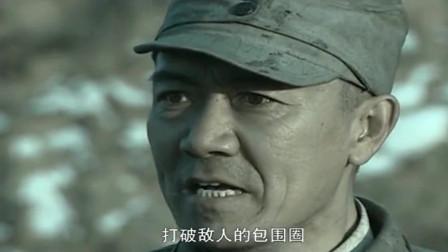 亮剑:战前的演说,真实感人!