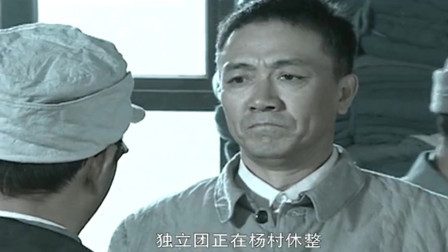 亮剑:当李云龙碰见旅长,这就是所谓的秒怂吧,哈哈