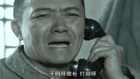 亮剑:李云龙看着是个大老粗,实则粗中带细!